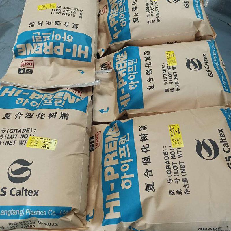 熔喷布原料1500-熔喷级聚丙烯改性料,超高品质