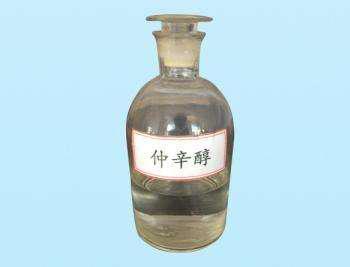 發揮化學物質性能優勢優化仲辛醇應用流程